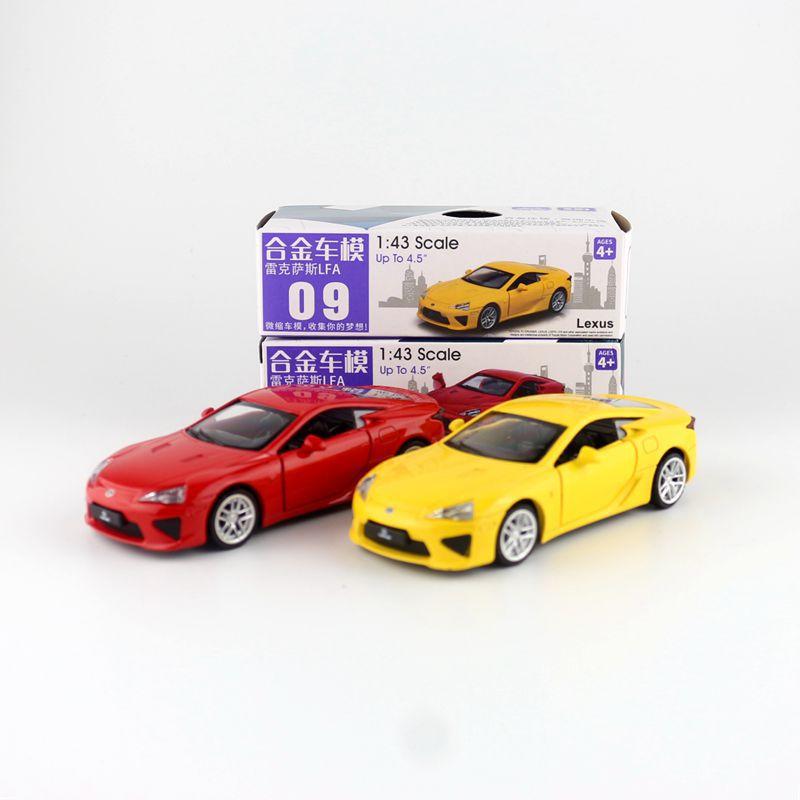 Caipo 143 escala Palamela aleación Pull-back coche Diecast Metal modelo coche para colección y regalo y decoración
