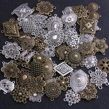 Random 4 Pcs Mix 31 Styles Two Color Zinc Alloy Retro Pendants Connectors Linker For DIY Charm Jewelry Accessorie