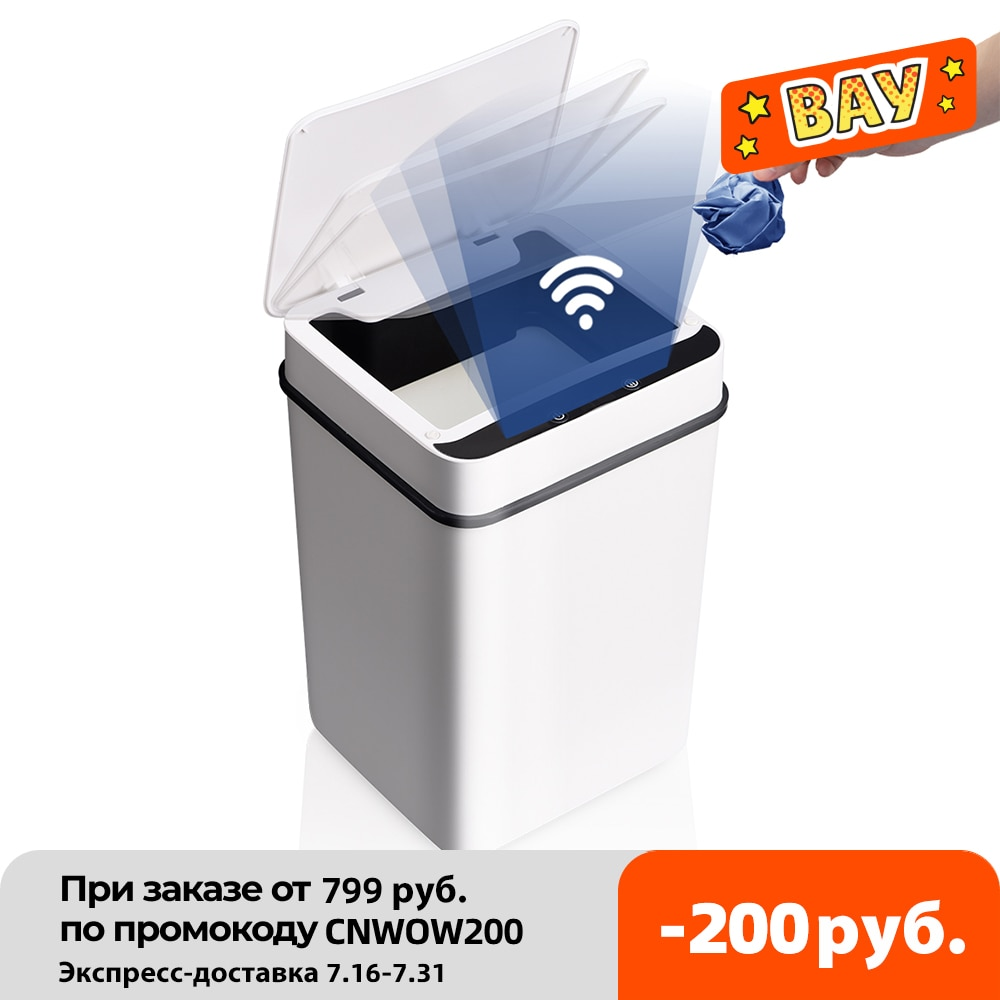 Smart Trash Can Home Intelligent Waste Bin Induction Garbage Bucket Electric Sensor Automatic For Kitchen Bathroom