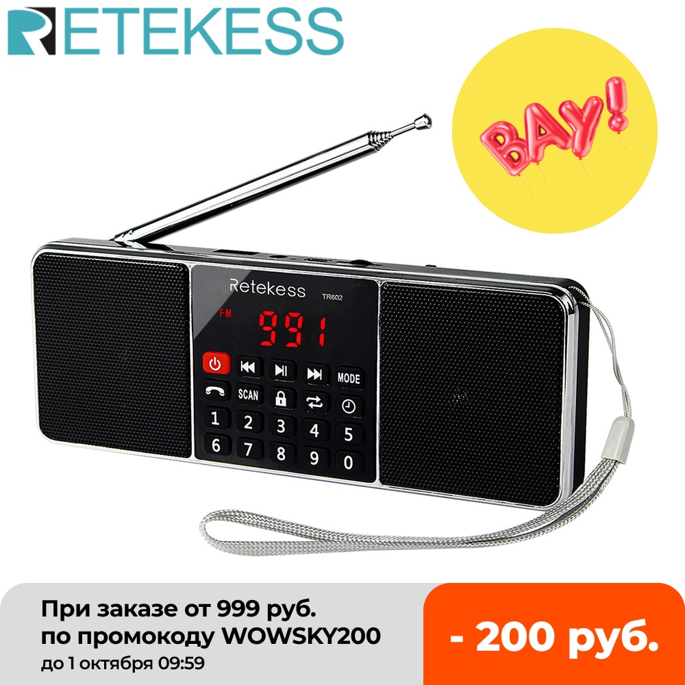 RETEKESS-TR602 디지털 휴대용 라디오, AM FM 블루투스 스피커 스테레오 MP3 플레이어 TF/SD 카드 USB 드라이브 핸즈프리 통화 LED 디스플레이