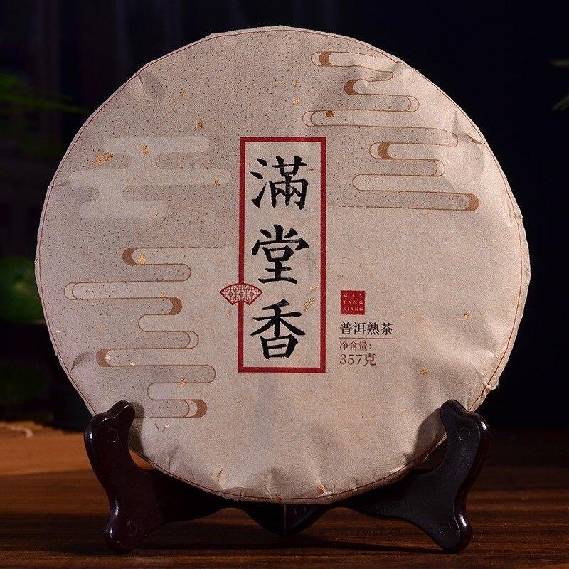 يوننان بوير الشاي الشاي الناضجة منغاي كعكة البذور السبعة 357g الربيع الشاي المخمرة برعم الذهبي من الأشجار القديمة
