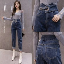 Fall 2021 Korean Style Loose Elastic Slimming High Waist Skinny Harem Jeans Women's Daddy Tappered P