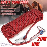 1020m 12mm professional rock climbing cord outdoor hiking rope high strength safety sling cord rappelling rope equipment tools