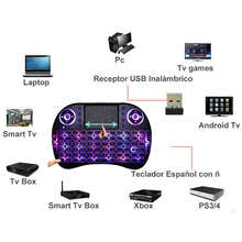 Mini Wireless Backlit Keyboard Multimedia Remote Control Keys and PC Gaming Control Touchpad, for PC Pad Android TV Box Smart TV