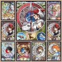 Peinture sur toile de dessin anime japonais Hayao Miyazaki  affiche de film Manga  decoration de maison  chambre denfants  Art du mur du cinema