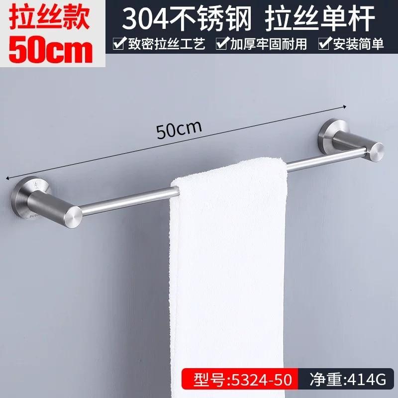 الأعلى مبيعًا رف منشفة بقطب واحد مصنوع من الفولاذ المقاوم للصدأ 304 يُستخدم كتطبيق خاص في الحمام مزود بإطالة قضيب منشفة يُعلق على الحمام