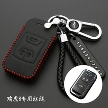 Leather Bag For Chery Tiggo Arrizo Smart Remote Key 3 Button Case Holder Car Interior Accessory
