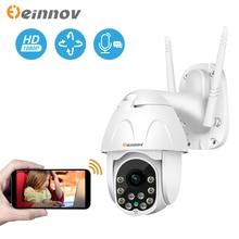 Caméra de sécurité sans fil Einnov Wifi caméra de sécurité sans fil 1080 P caméra de Surveillance HD Camara Audio Onvif 2MP IR Vision nocturne P2P Yoosee