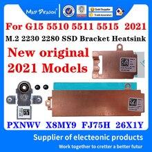 PXNWV X8MY9 0X8MY9 FJ75H 26X1Y 026X1Y For Dell G15 5510 5511 5515 Laptops M.2 NVME 2230 2280 SSD Bra