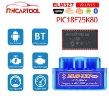 ELM327 V1.5 PIC18F25K80 OBD2 escáner Bluetooth ELM 327 V1.5 2,1 para Android ODB2 lector de código OBD 2 OBD2 herramienta automática de diagnóstico de coche