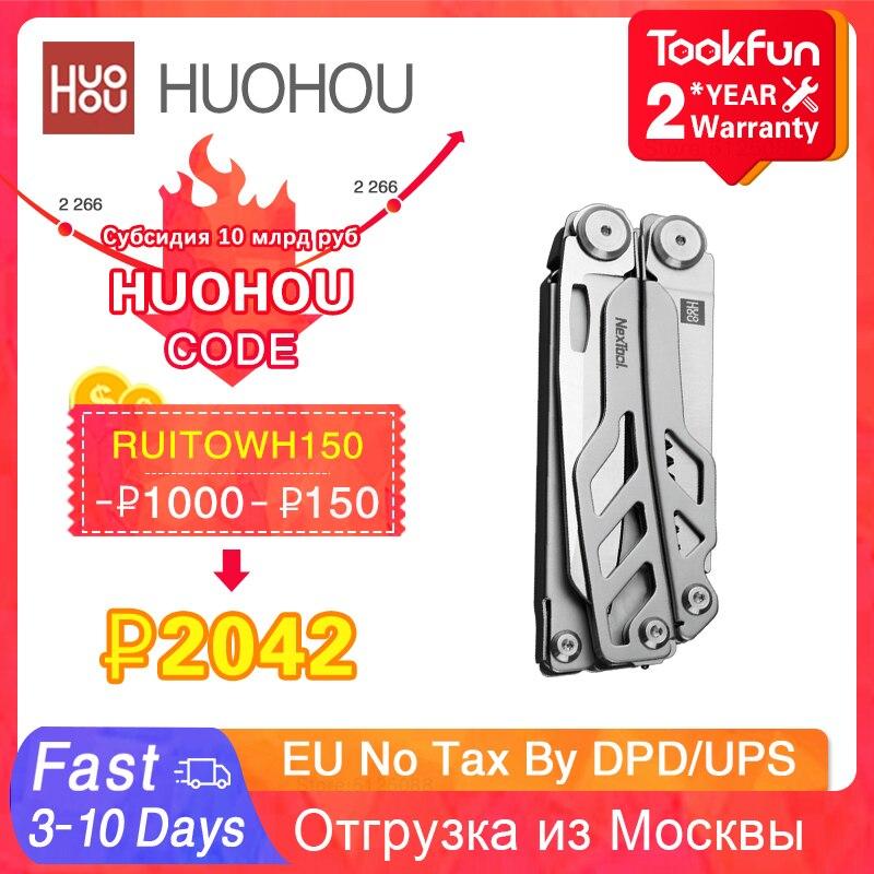 RUITOWH150   1000 150     Новый портативный многофункциональный складной нож Xiaomi HUOHOU, многофункциональный инструмент для выживания, брелок, инст…
