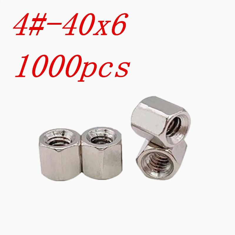 1000pcs/lot 4#-40 x 6 nickel brass standoff spacer  VGA Connector nut