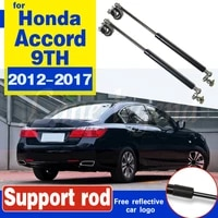 2x rear trunk tail gate tailgate gas spring shock lift struts support rod for honda accord 2012 2013 2014 2015 2016 2017 9th