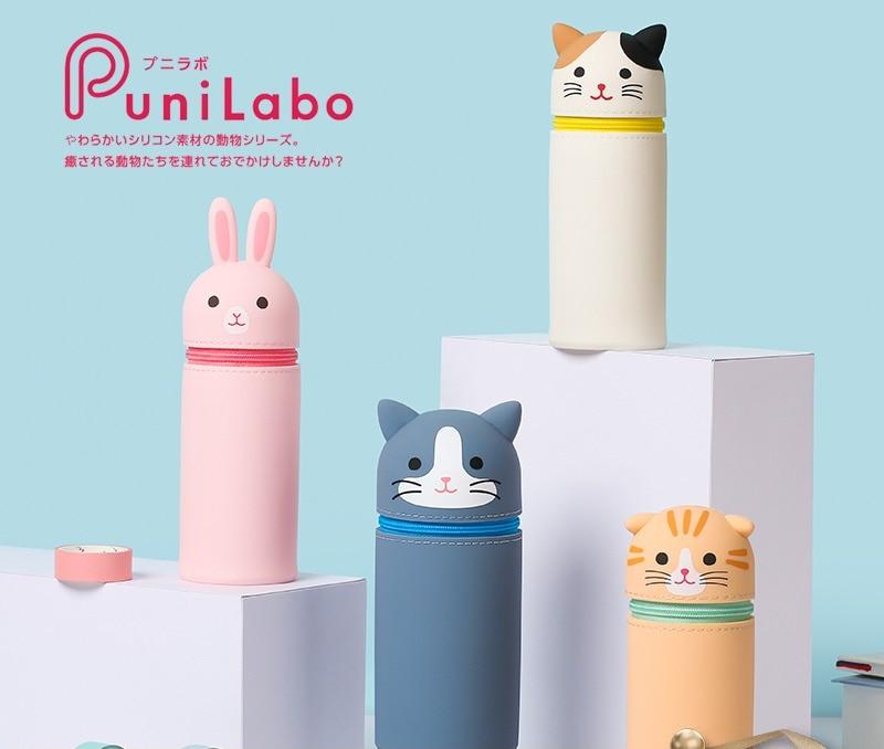 Puni Labo A-7712 Pen Bag Creative Funny Cute Cartoon Children's Student Stationery Box  Large-capacity Ins  Pen Box Male