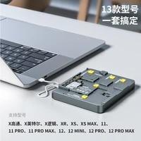 masterxu xzz eeprom tool for iphone x 11 series 12 12 pro max intel qualcomm baseband logic eeprom ic repair as wl jc jcid