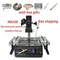 LY IR6500 V.2 infrared BGA solder station bigger preheat area 240*200mm rework machine free tax to Russia
