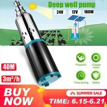 Pompe à eau solaire 12/24V 40m 180W 3000L/h puits profond pompe DC vis pompe Submersible Irrigation jardin maison agricole