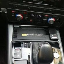 15W pour Audi A7 RS6 A6 C7 chargeur sans fil support pour téléphone console centrale cendrier adaptateur berceau mobile charge rapide iphone8