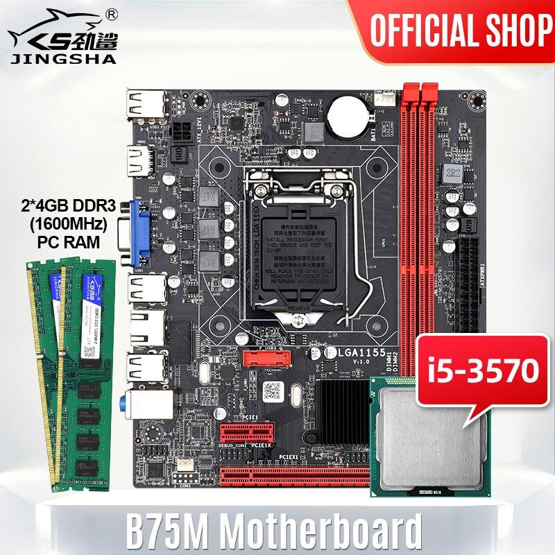 B75M سطح المكتب LGA 1155 اللوحة الأم مع I5-3570 وحدة المعالجة المركزية و 8GBKit = 2x4GB DDR3 1600mhz ذاكرة عشوائيّة للحاسوب المكتبي USB SATA 2.0 3.0 Pcie 8X