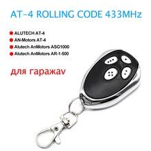 Alutech-moteurs à distance AT-4   3 pièces, portail de contrôle, code de roulement 433.92 MHz, Alutech AnMotors ASG1000 600 ASG