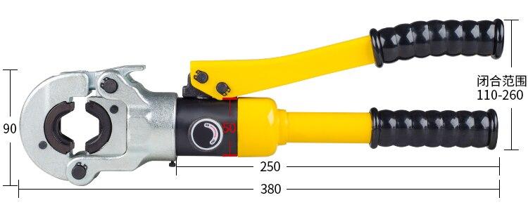 أدوات تجعيد الأنابيب الهيدروليكية Pex أدوات الضغط مع الفك TH 16-32 مللي متر GC-1632
