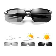 Upgrade Alloy Photochromic Sunglasses Men Polarized Chameleon Glasses Change Color Sun Glasses Day N
