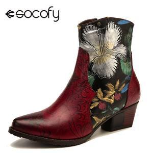 SOCOFY Ретро тисненые сапоги масляная живопись цветы шитье натуральная кожа низкий каблук сапоги женская элегантная женская обувь 2020