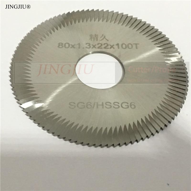 Side Milling Cutter HSSG6(RIC01864B)80x1.3x22 for BLADE SUPER &Orion/Keyosk Mortice Key Machine