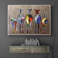 Peinture a lhuile et toile dart moderne de zebre dans les couleurs des animaux  peinture artistique deco de salon maison  sans cadre