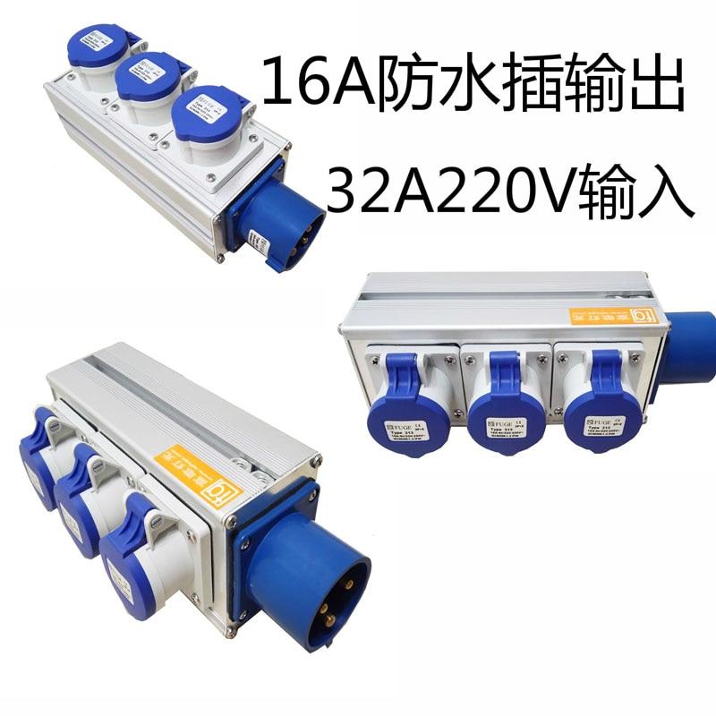 3 طريقة صندوق كهربائي صغير صندوق مرحلة الإضاءة مشروع شاشة كبيرة صندوق الطاقة صندوق وصلات صندوق التحكم 16A3 الأساسية الصناعية التوصيل