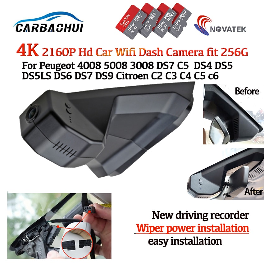 HD 4K سهلة التركيب سيارة DVR فيديو مسجل داش كاميرا كاميرا لبيجو 4008 5008 3008 DS7 C5 DS4 DS5 DS5LS DS6 DS7 DS9 C2 C3