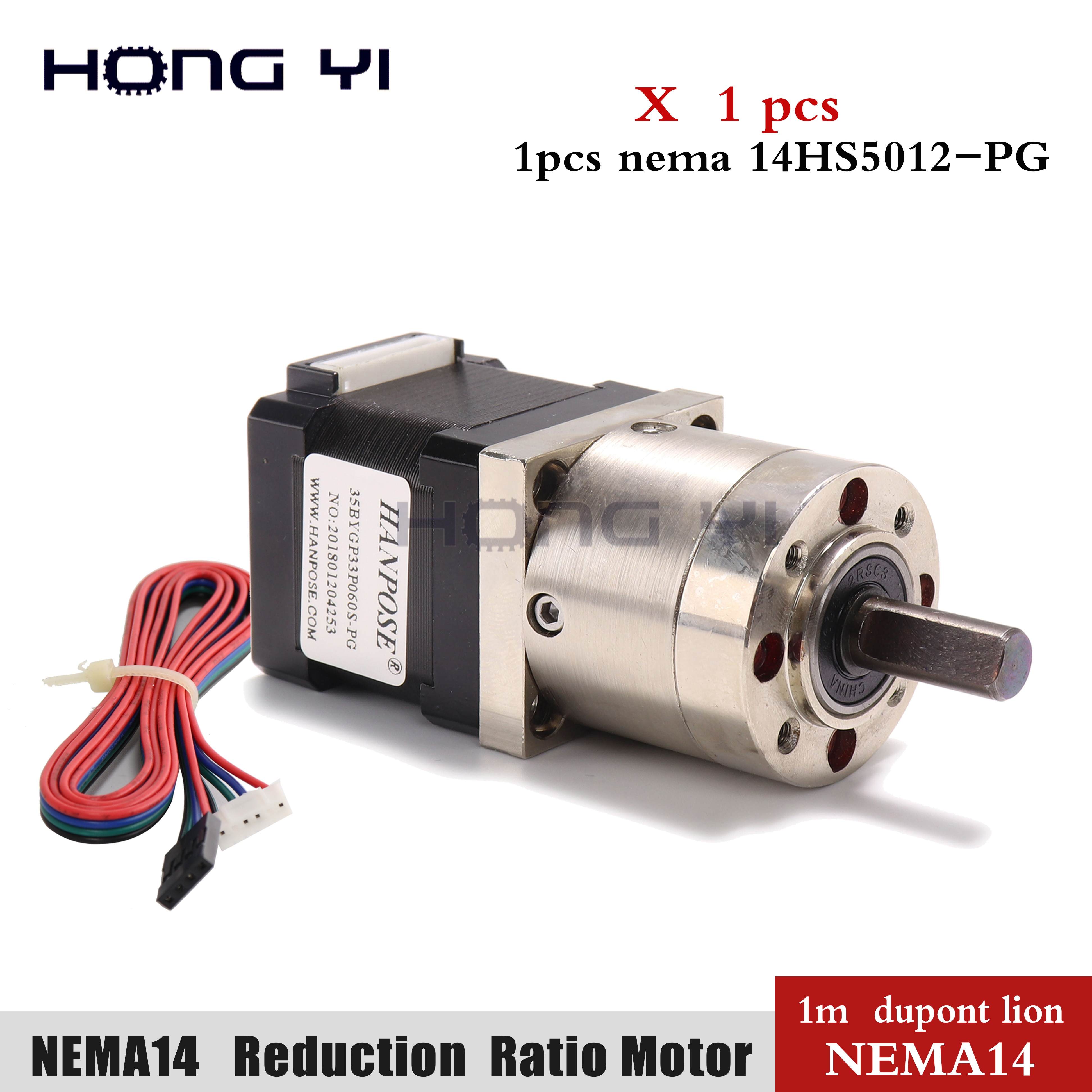 14HS5012 -PG Nema14 محرك متدرج 4-lead Nema14 موتور الطارد والعتاد نسبة محرك متدرج 5.18:1 علبة التروس الكوكبية
