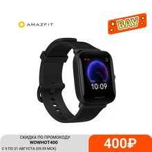 Smart watch Amazfit BIP U pro
