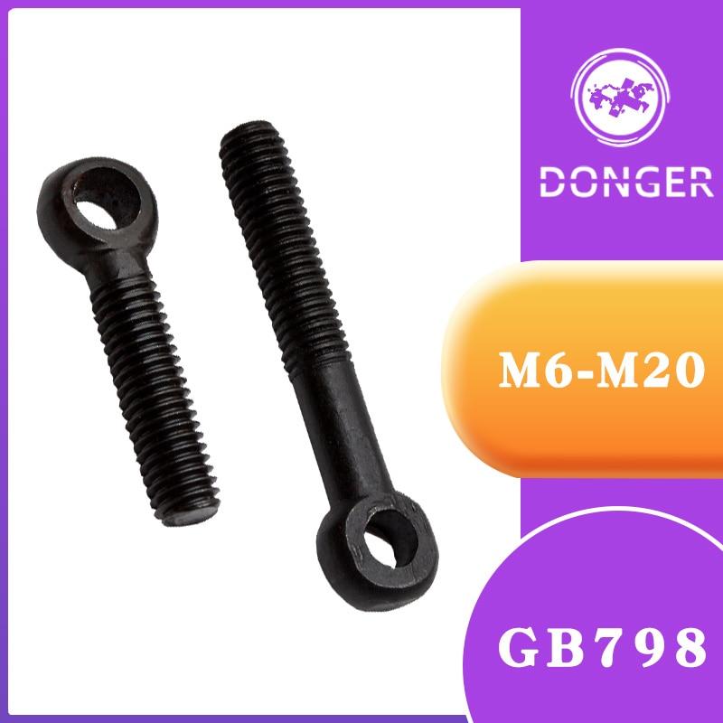 Boulon dancrage articulé   2/5 pièces GB798 M5 M6 M8 M10 M12 M16 noir, boulon à œil en acier au carbone, boulon dancrage HW349
