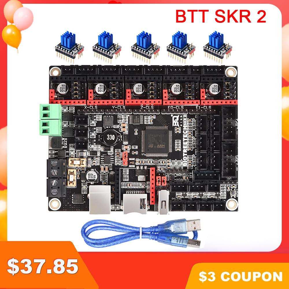 BIGTREETECH SKR 2 Control Board 32Bit VS SKR 1.4 SKR V1.4 Turbo TMC2209 TMC2208 3D Printer Parts For Ender 3/5 V2 Pro Upgrade