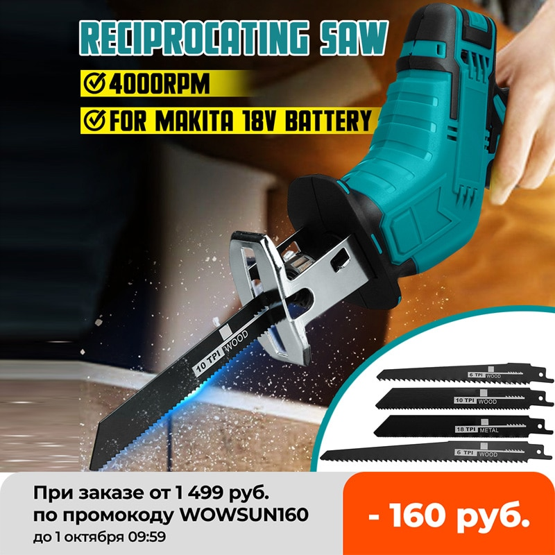 18V 4000rpm/min Cordless Electric Reciprocating Saw Variable Speed Metal Wood Cutting Tool Electric Saw for Makita 18V Battery