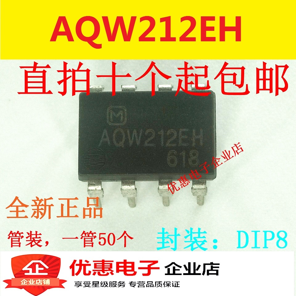 10 Uds AQW212EH DIP-8