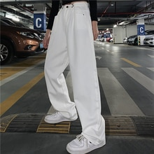 2021 Spring and Summer New Korean Style White Jeans Loose Drooping Wide Leg Mop Pants Daddy Pants Me