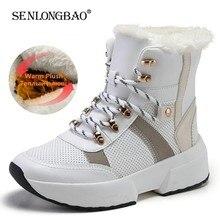 Nouveau hiver femmes bottes de haute qualité chaud épais fourrure mi-mollet bottes de neige confortable en plein air imperméable femmes bottes de randonnée Mujer