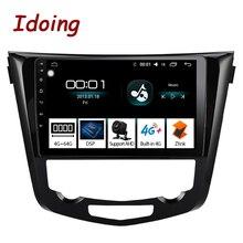 "Ido 10.2 ""2.5D سيارة أندرويد راديو مشغل وسائط متعددة تناسب نيسان X-Trail قاشقاي 2014-2017 4G + 64G ثماني النواة لتحديد المواقع والملاحة"