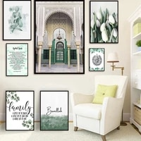 islamic architectural landscape painting home decoration painting wall art canvas painting nordic green fresh poster and print