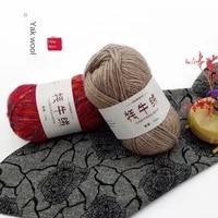 500g yak hair scarf hat needle australian wool hand knitted coarse coat vest wool chunky yarn wool yarn colorful yarn