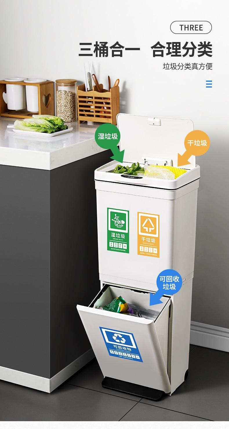 Lata de Lixo Seco e Molhado Armazenamento de Cozinha com Tampa Dupla Camada Cozinha Grande Pedal Lixo Pode Classificar Separado Cubo Basura 60tc 30l