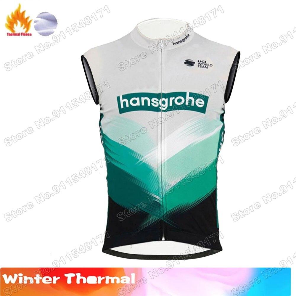 Boraful Hansgrohe-Jerseys sin mangas para ciclismo para hombre, ropa para bicicleta de...