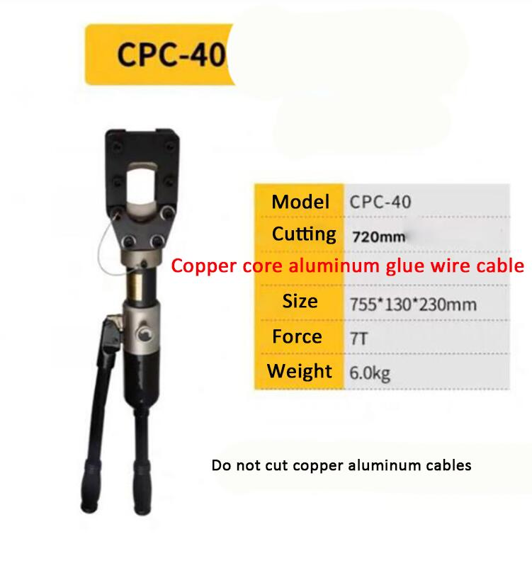Electric Hydraulic cable shears CPC-40/55 Manual hydraulic wire cutters For Copper core aluminum stranded wire 720/1100mm enlarge