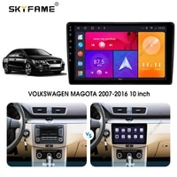 skyfame android car navigation radio multimedia player for volkswagen magota 2007 2016 android auto stereo gps system