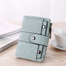 2021 New Retro Frosted Female Wallet Multi-function Short Coin Purse Personalized Zipper Buckle Card