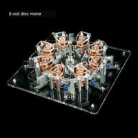 8 turn disc motor high power motor ironless star generator lab toy