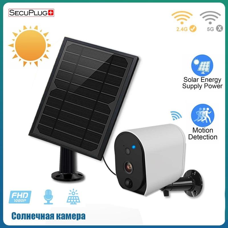 Solar ip wifi câmera 1080p hd 2mp ao ar livre indoor sem fio câmera de segurança em casa painel solar bateria recarregável