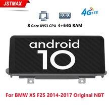 """10.25 """"IPS Android 9.0 8 çekirdekli araba ekran monitör multimedya BMW X1 F48 X2 2016 2017 GPS Navi alıcı WIFI 4G medya BT 4 + 64G"""